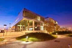 Museum av samtida konst i Zagreb yttersida royaltyfria foton