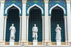 Museum of Azerbaijani Literature. Named after Nizami Ganjavi Stock Images