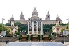 Museum of Barcelona Stock Photography