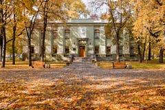 Museum of belarusian poet and writer Janka Kupala (Ivan Lutsevic Royalty Free Stock Photo