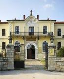 Museum in Bitola-Stadt macedonia stockbild