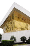 Museum building. A corner of the Wuxi City Museum Royalty Free Stock Images