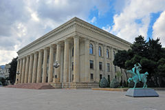 Museum center of Baku Royalty Free Stock Images