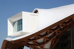 Museum Centre Pompidou in Metz Royalty Free Stock Photo