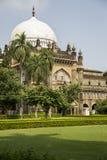 Museum Chhatrapati Shivaji Maharaj Vastu Sangrahalaya in Mumbai Royalty Free Stock Image