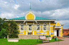 Museum of city mode of life, Uglich, Golden Ring of Russia Royalty Free Stock Photos