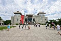 Museum Complex of the Fist Qin Emperor's Mausoleum Royalty Free Stock Photo