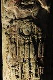 Museum  in Copan ruinas Stock Image