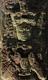 Museum  in Copan ruinas Royalty Free Stock Photography