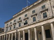 Museum in Corfu town on the Island of Corfu Royalty Free Stock Photos