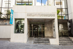 Museum of Cycladic Art. ATHENS, GREECE - OCTOBER 19, 2016: The Museum of Cycladic Art or The Nicholas P. Goulandris Foundation is one of the great museums of stock photos