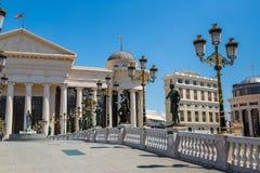 Museum der Archäologie in Skopje lizenzfreie stockfotografie