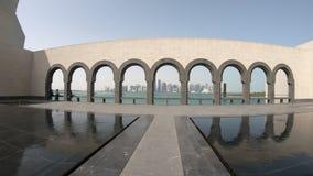 Museum der islamischen Kunst stock video footage