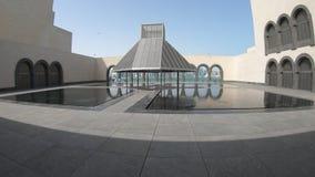 Museum der islamischen Kunst stock video