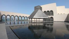 Museum der islamischen Kunst stock footage