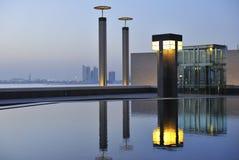 Museum der islamischen Kunst, Doha, Qatar Lizenzfreie Stockfotos