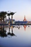 Museum der islamischen Kunst, Doha, Qatar Lizenzfreies Stockbild
