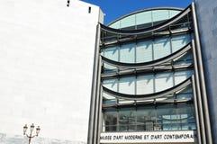 Museum der zeitgenössischer Kunst Lizenzfreie Stockfotografie