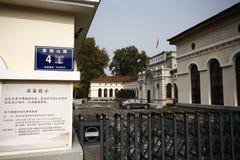 Museum des Gelben Flusses stockfotografie