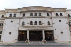 Museum des mazedonischen Kampfes in der Stadt von Skopje, die Republik Mazedonien lizenzfreie stockbilder
