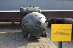 Museum des Zweiten Weltkrieges Stockfotos
