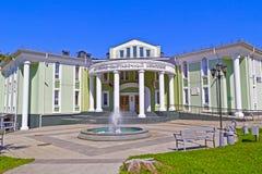 Museum in Dmitrov Royalty Free Stock Photos