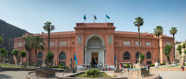 The Museum of Egyptian Antiquities Stock Photo