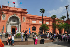 The museum of egyptian antiquities Stock Photography