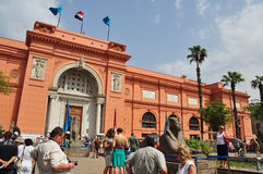 The museum of egyptian antiquities Royalty Free Stock Photography