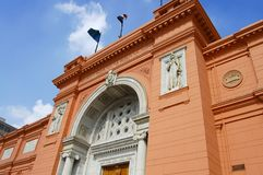 Museum of Egyptian Antiquities - Cairo Royalty Free Stock Photography
