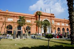 Museum of Egyptian Antiquities Stock Photo