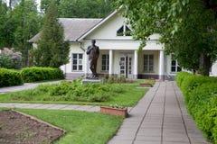 Museum Estate of Anton Pavlovich Chekhov, Russia. Literary-memorial museum reserve. Museum Estate of Anton Pavlovich Chekhov, Russia Royalty Free Stock Photos