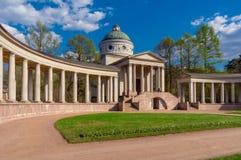 Museum-Estate Arkhangelskoye Moscow Stock Photo