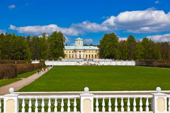 Museum-Estate Arkhangelskoye - Moscow Russia Royalty Free Stock Images