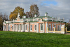 Museum-estate Kuskovo.Hall of orchestral music Royalty Free Stock Image