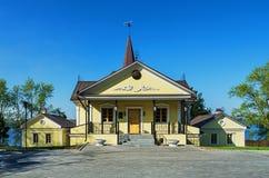 Museum estate - Stock Images