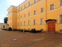Museum-estate of poet Derzhavin, St. Petersburg Stock Photography