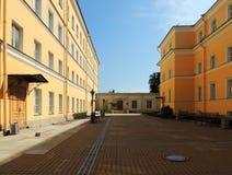 Museum-estate of poet Derzhavin, St. Petersburg Royalty Free Stock Images