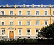 Museum-estate of poet Derzhavin, St. Petersburg Stock Image