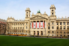 Museum of Ethnography, Budapest, Hungary stock photo