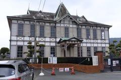 Museum för för Karatsu stadshistoria och folklore arkivfoton