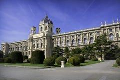 museum för konsthistoria royaltyfri fotografi