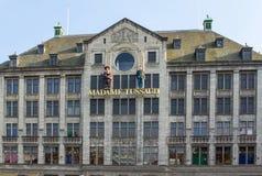 Museum för madam Tussaud, Amsterdam, Nederländerna Royaltyfri Fotografi