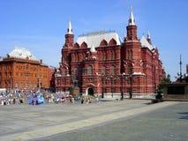 Museum för röd fyrkant arkivfoton