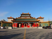 Museum för röda sandelträn för Peking royaltyfri foto