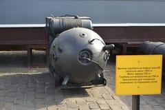 Museum för världskrig II Arkivfoton