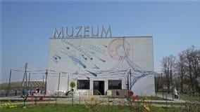 Museum f?r Moderne Kunst in Warschau stock video footage