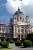 Museum of Fine Arts - Vienna. The Kunsthistorisches Museum (Museum of Fine Arts) at Maria Theresienplatz in Vienna - left side view with some of the shaped Royalty Free Stock Image