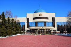 Museum of the first president of Kazakhstan in Astana Royalty Free Stock Image