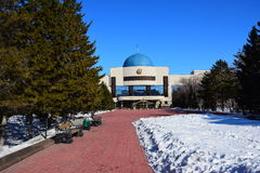 Museum of the first president of Kazakhstan in Astana Stock Photo